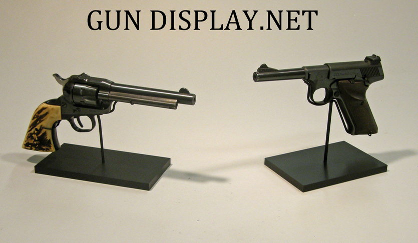 Gun_display_net